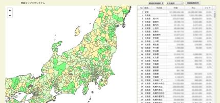 Excelから地図マッピング  集計や分布図等、地図を色分けし表示できます。