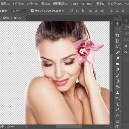 Photoshopで写真や画像の加工、補正をします!