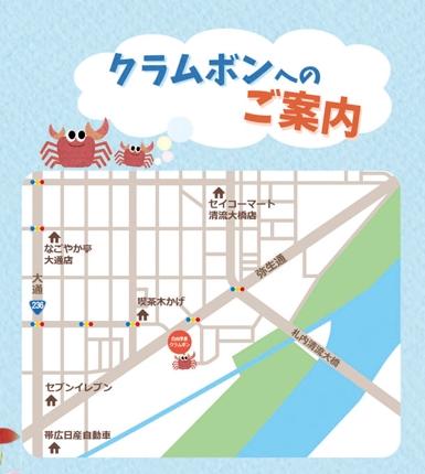 地図トレース