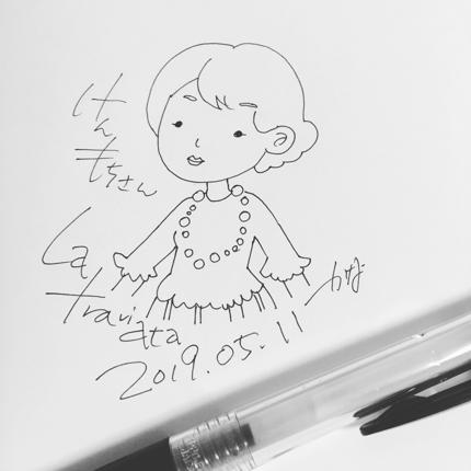 シンプルなボールペン似顔絵(原画をお送りします)