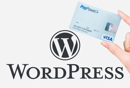 WordPressへのカード決済導入(都度決済・定期決済・自動返信メール設定可)