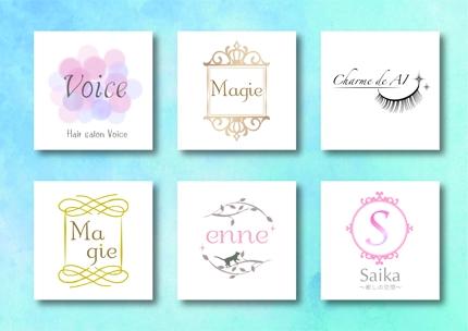 女性向け・可愛い暖かみのあるロゴ作ります/起業されるかた、お店のロゴが欲しい人へ