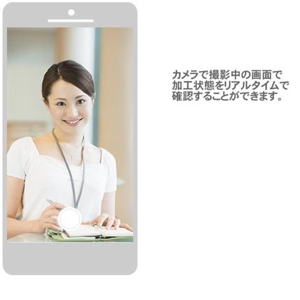 スマートフォンアプリ開発~簡易タイプ