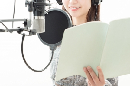 【元劇団員が声のお手伝い】声優・ナレーション・朗読など