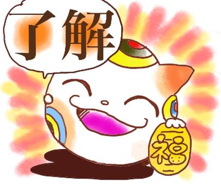 【40点】ゆるキャララインスタンプ作成