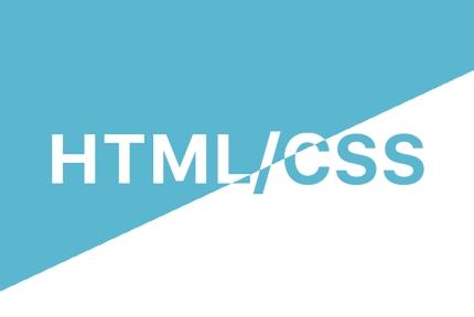 HTML/CSS/Javasctipt/でのコーディング