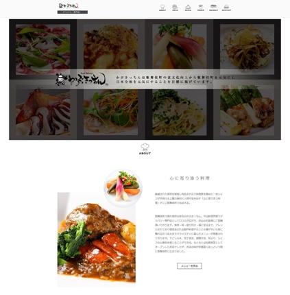 Wordpress(ワードプレス)で格安でホームページを作成します