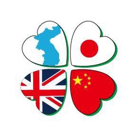 日本語/韓国語/中国語/英語 1人4役の通訳を承ります。