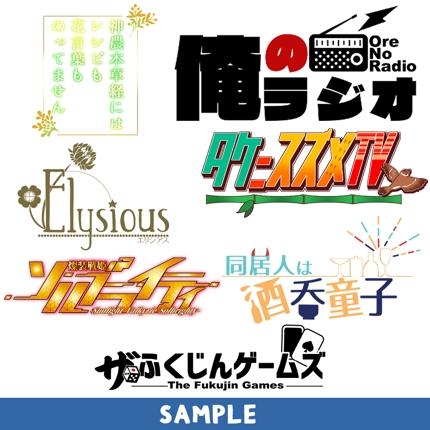 【目に留まりやすいデザイン!】ロゴ作成/タイトルロゴ作成いたします