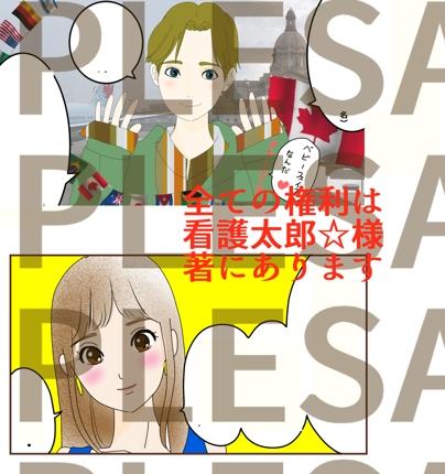 YouTube 漫画制作  1コマ2000円
