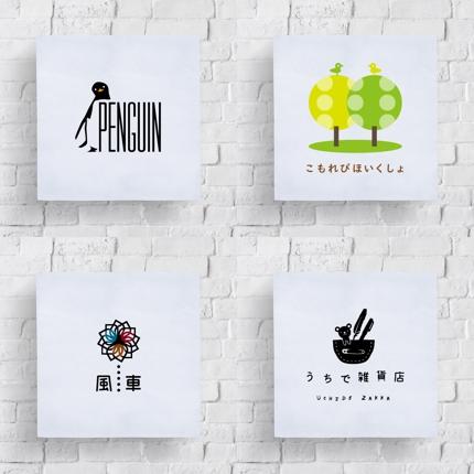 ロゴを制作いたします 修正回数制限なし・著作権譲渡・ai納品込みにて安心をご提供
