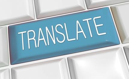 日本語の英語訳、英語の日本語訳