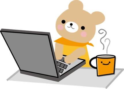 営業向けリストアップおよびフォームからの営業メール送信代行