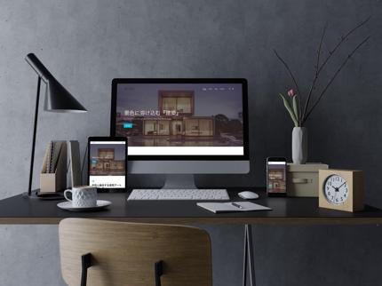 【デモサイト有!】 プロデザイナーがスマホ対応ホームページを作成します