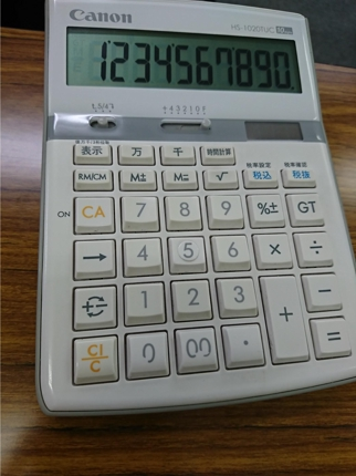 給料計算代行 承ります