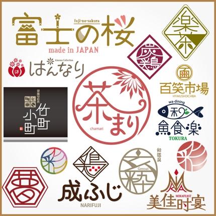 オリジナルフォント風(和文字)ロゴ作成