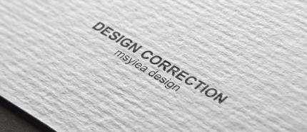 DESIGN CORRECTION デザイン修正