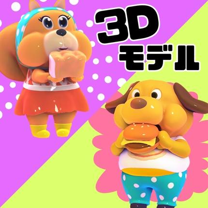 3Dアニマルキャラクター作成します