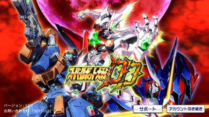 新作アプリ【スーパーロボット大戦DD】に関する記事作成(要相談)