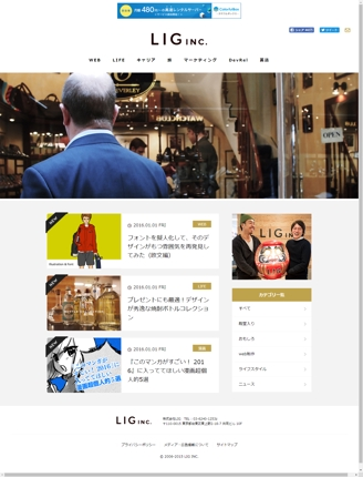 wordpress導入レスポンシブ対応サイトコーディング