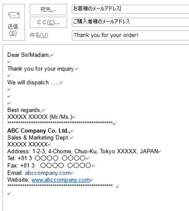 日英ビジネスメール対応します(卸売/小売/輸出入)