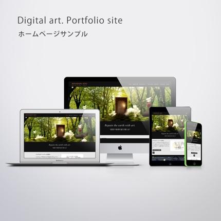 印象的でクリエイティブな芸術系ホームページ制作【スマホ表示対応】