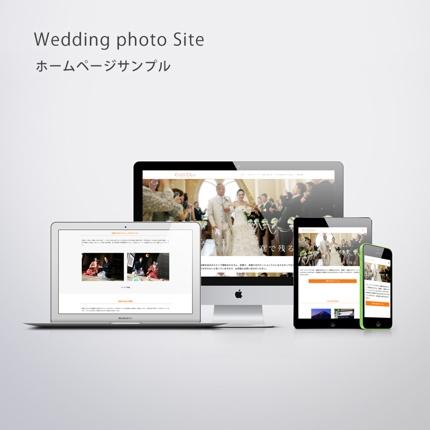 写真撮影サービスのホームページもスマホ対応でカメラの技術をアピールしませんか