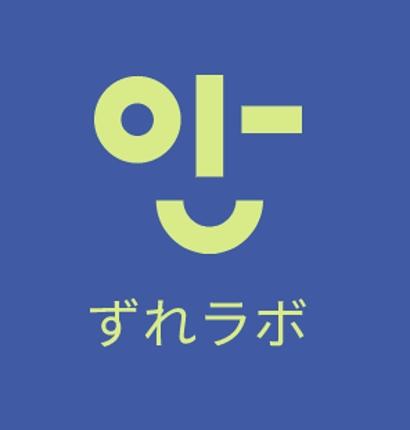 【YouTube】簡易動画編集代行いたします!(業界最安値!←