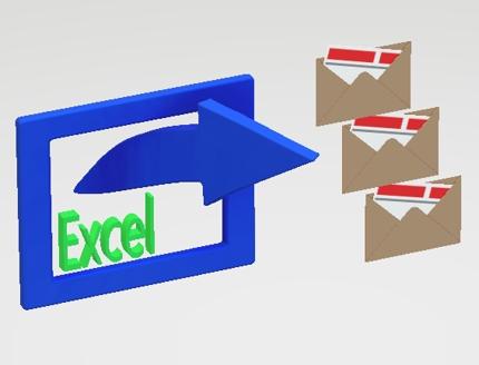 大量のメール一斉送信ツール