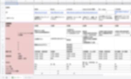 競合調査 Googleスプレッドシート