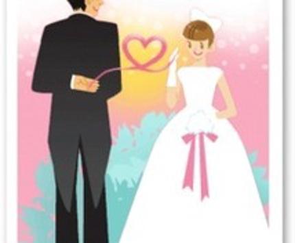 未婚の方☆独自の加護石で結婚の為にすべき事を視ます