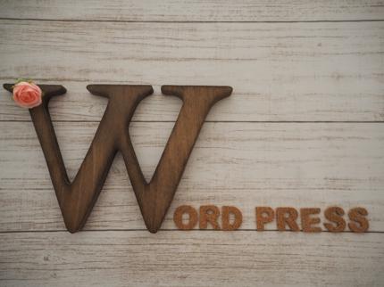 WordPressのサイト作成代行致します