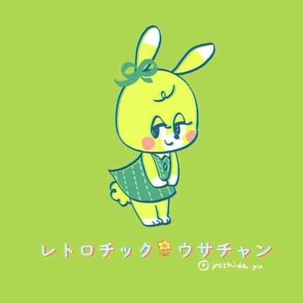 昭和レトロな懐かしいイラスト制作いたします。