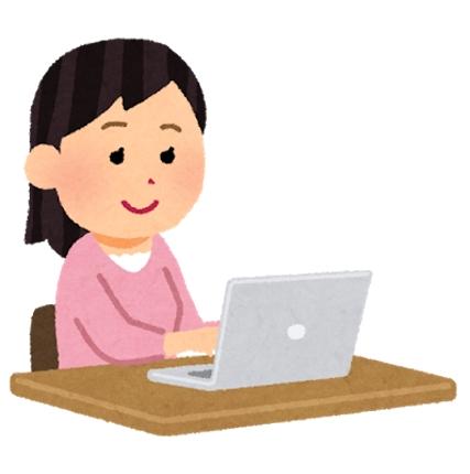 企業HPお問合せフォームへ営業メール送信代行いたします!