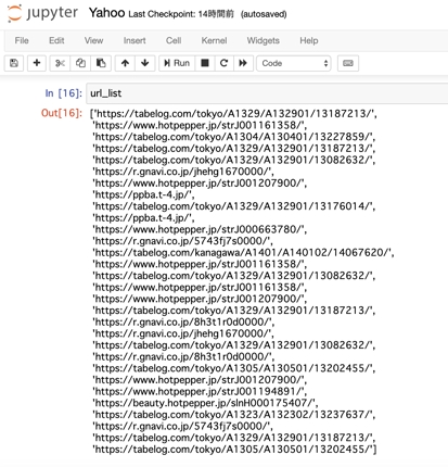 Yahoo検索の第一位URLの取得