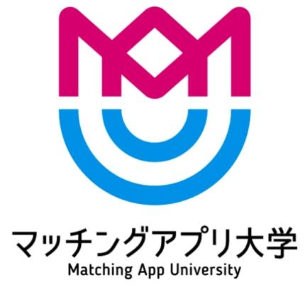 マッチングアプリでの恋愛の悩み解決します!(女性向け)