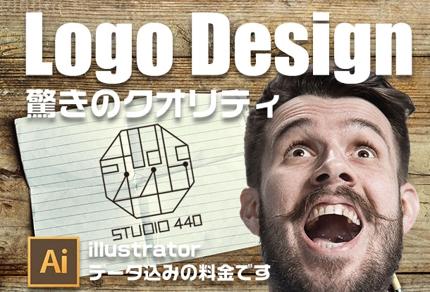 プロのデザイナーがココロを込めてロゴを作成します