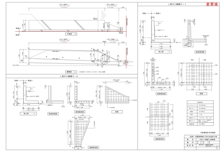 擁壁設計★構造計算