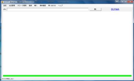 ネットショップのデータクローリング及び翻訳