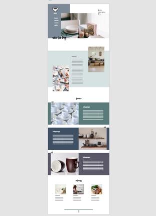 「格安」Wixでシンプルなホームページ制作