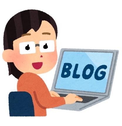 簡単なブログ記事、メールマガジン執筆