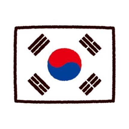 韓国語⇆日本語 翻訳します