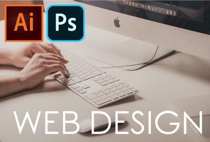WEBサイトデザイン作成
