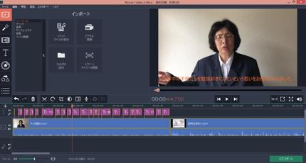 コンテンツの動画編集をいたします。