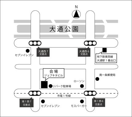 チラシ / フライヤー用地図の制作いたします