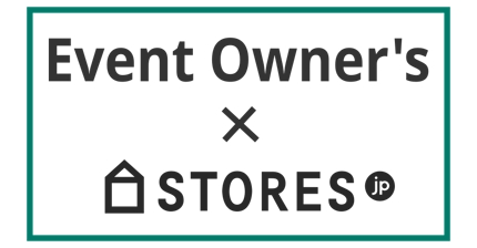 【STORES】電子チケット販売特化のECサイト構築