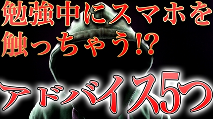 【激安】24時間対応可能!『マコなり社長』や『マナブ』風の動画編集もできます!