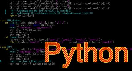 pythonプログラムコーディングします