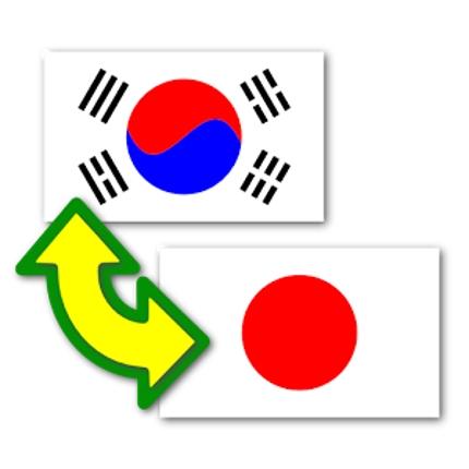日韓翻訳いたします。
