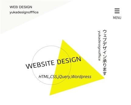 格安でホームページを作成します!!